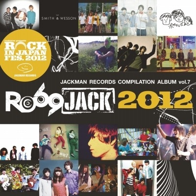 RO69JACK2012