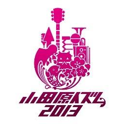 odawaraizum2013
